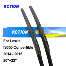 Windshield wiper blade windscreen car accessories for Lexus IS Series IS250 / IS300 IS350 F year from 2000 to 2019