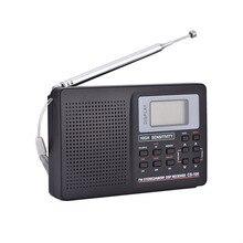 العالم الرقمي المحمولة استقبال راديو كامل الفرقة AM/FM/SW/MW/LW راديو مع هوائي خارجي DU55
