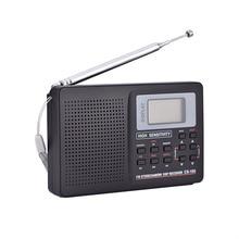 Receptor de Radio de banda completa Digital, Radio AM/FM/SW/MW/LW portátil con antena externa DU55