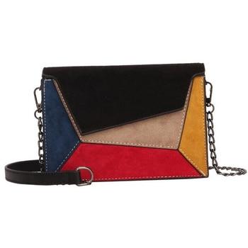 Ρετρό ματ patchwork τσάντα Τσάντες - Πορτοφόλια Αξεσουάρ MSOW