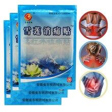 8 шт. китайские медицинские пластыри, тигровый бальзам для боли в суставах, шейные подушечки для артрита, коленный сустав, пластыри для снятия боли