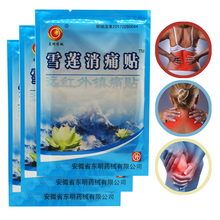 8pcs Chinese Medical Plasters  Tiger Balm For Joint Pain Neck Pads Arthritis Knee Patch Relieving Patches