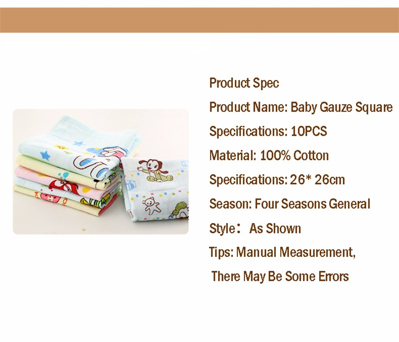 Square Cotton Cartoon Baby Bath Towel (3)