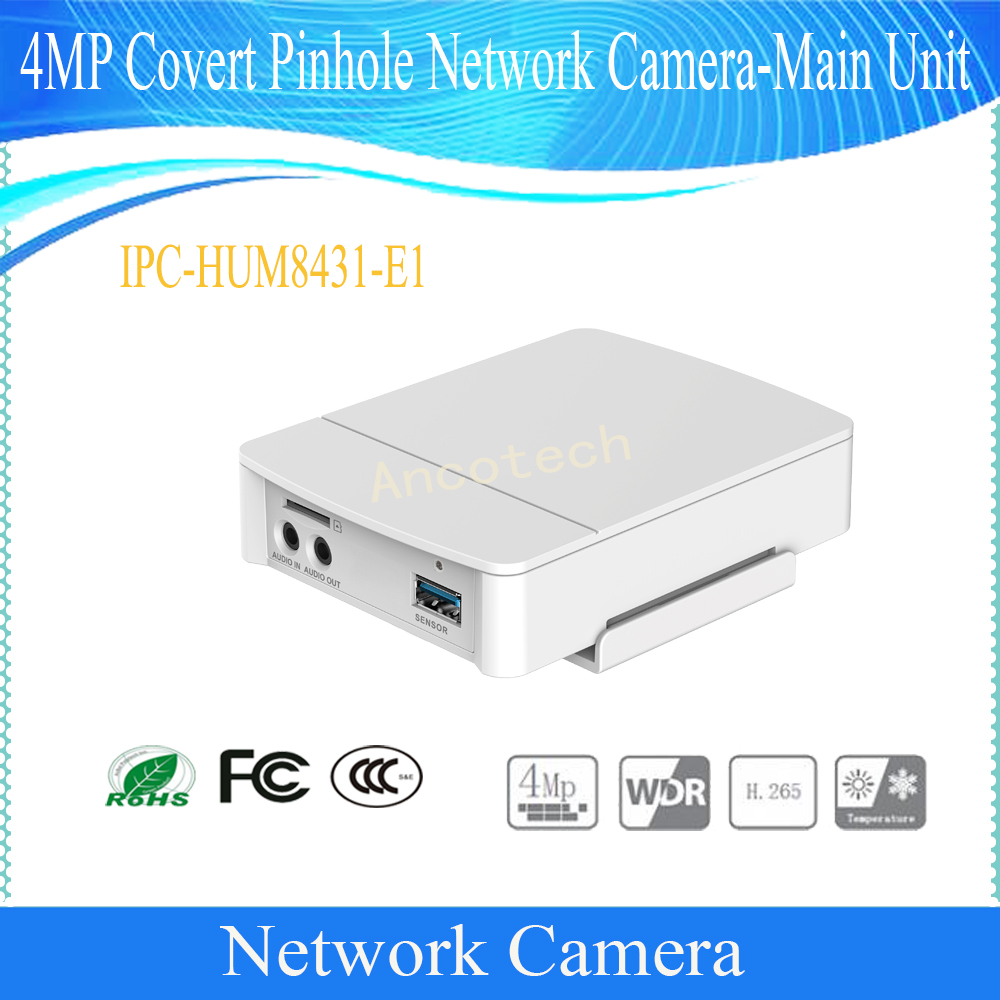 Dahua Free Shipping NEW Product Security CCTV 4MP Covert Mini Network Camera Main Unit without logo
