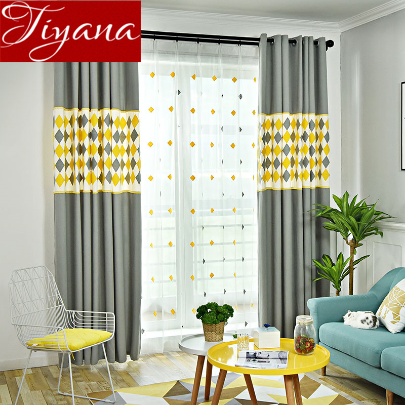 Grey Curtain Yellow Stitching for Boys Kids Room Modern ...