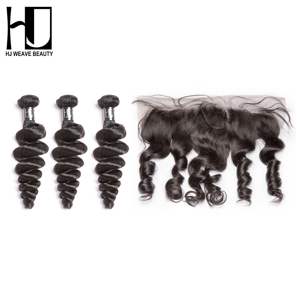HJ Weave Beauty 7A Human Hair Bundles With Frontal Malaysian Loose Wave Hair Weave Bundles Virgin