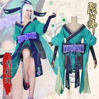 Onmyoji Aoandon デフォルトコスプレ衣装フルセット COSPLAYONSEN