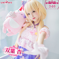 Futaba anzu cosplay de anime juego la idolm @ ster cinderella girls pink purple dress uwowo traje