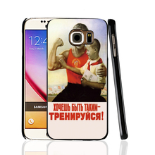 07172 Physical Education And Sport cell phone protective case cover for Samsung Galaxy A3 A5 A7 A8 A9 2016