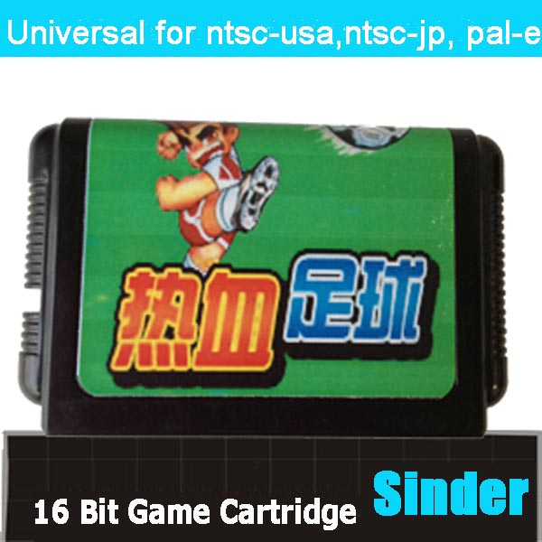 Nekketsu 16 bit MD Game Card For 16 bit Sega MegaDrive Genesis game console