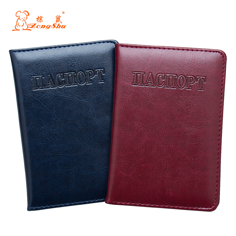 Card & Id Holders 2018 Usa Novel Red Oli Double Eagle Fashion Women Passport Cover Built In Rfid Blocking Protect Personal Information To Assure Years Of Trouble-Free Service Back To Search Resultsluggage & Bags