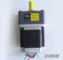 2pcs/lot 15: 1 or 20: NEMA 34 Motor stepper motor 98 mm Length Nema34 reducer