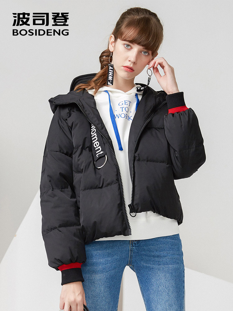 BOSIDENG 2018 NEW winter   down   jacket thicken   down     coat   hoodie short fashion designed hat letter print rib cuff B70142504