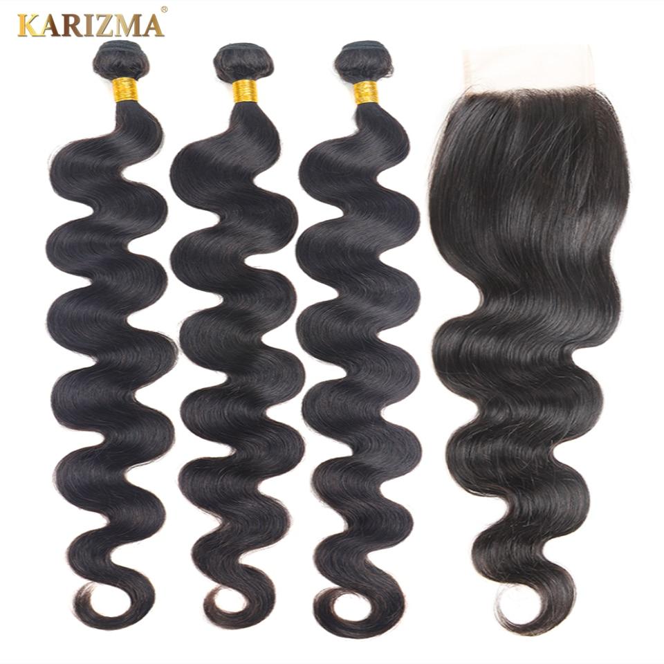 Brazilian Hair Weave Bundles With Closure 30 32 34 Inch Brazilian Body Wave Remy Human Hair Bundle Deals Free Ship