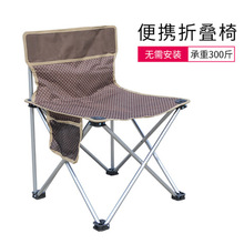 Пляжное Кресло уличная мебель кемпинг стул складной для рыбалки стул шезлонг silla plegable silla Кемпинг strandstoel мобильный