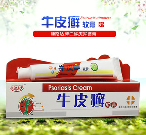 Image 3 - New 2019 100% Original Mạnh Mẽ Chuyên Nghiệp Trung Quốc Thuốc Mỡ Psoriasi Eczma Cream Chữa Bệnh Vẩy Nến Thuốc Mỡ Ban Đầu Từ