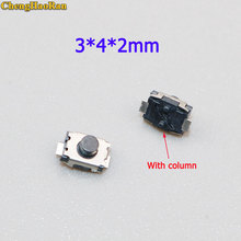 ChengHaoRan 1pcs SMD 3*4*2mmMicro button 3X4X2 tact switch 2 little turtle single shrapnel temperature 3x4x2MM 2PIN with column
