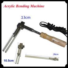1pc Corner Detector Hot Acrylic Bending Machine Luminous Letter Edge Bending Tool Machine Hot bender L700