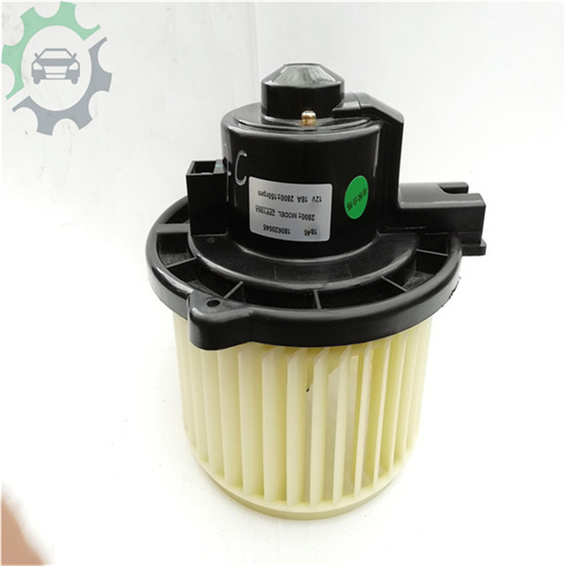 high quality 1067002260 Car conditioning blower motor fan for Geely EC7, EC7 RV gleagle englon auto part blower motor