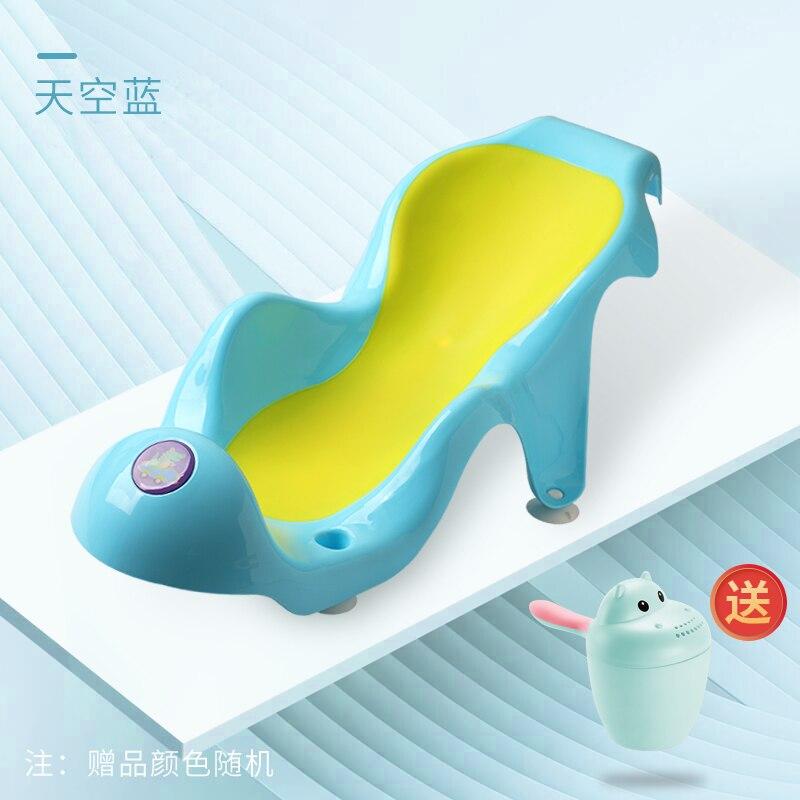 Nouveau-né bébé support de bain anti-dérapant artefact bébé douche net sac universel enfants peuvent s'asseoir sur la baignoire