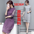 New Spring Cute Women Sleeve Lace Slim Ines Romantic Purple Noble Blue Charm Black 5836