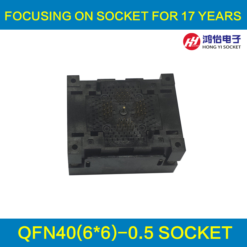 QFN40 MLF40 NP506-040-016-C-G IC Test Socket Burn in Socket Opentop Chip Size 6*6 Flash Adapter Connector Programming Socket qfp40 ic test conversion chip ic programming block qfp40