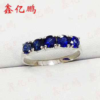 18 k gold inlaid natural sapphire ring female ring ring 3.5 x3.5 mm