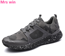 Men Sneaker Running Shoes Lightweight Camping Breathable Mesh Sports Shoes Jogging Footwear Walking Athletics Shoes