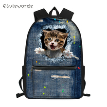 ELVISWORDS Fashion Children's School Backpack Jeans Cats Pattern Junior Students School Bags for Boys and Girls Travel Backpacks bad dog mr panda embossing boys and girls students bag backpacks school travel backpack famous brand cartoon bags 2016 new hot