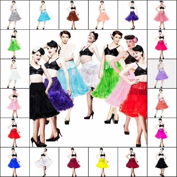 lady skirt.jpg