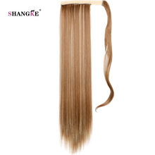 SHANGKE 24″ Long Straight Ponytail  False Hair Extension Drawstring Heat Resistant Synthetic Hairpiece Pony Tail