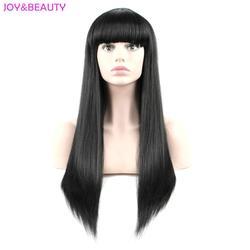 JOY & BEAUTY волосы женские Длинные прямые парик синтетические волосы высокая температура волокно натуральный черный Парики 60 см Бесплатная
