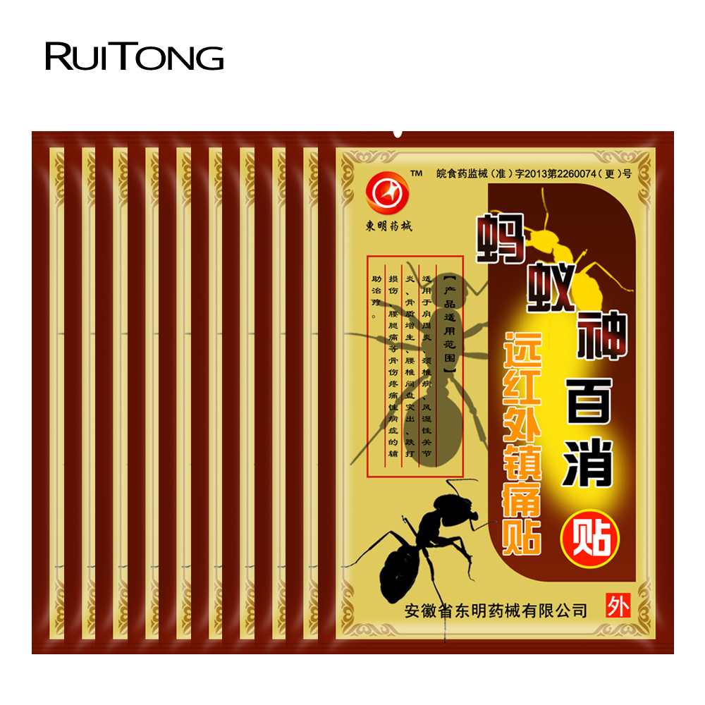 RuiTong Chinese Medicine Pain Relieving Patches 80Pcs/10Bags (10*7cm) For Arthritis Rheumatoid Joint Pain Health Care