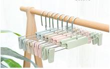 20PCSHousehold seamless trousers clamps plastic skirt clip wholesale to receive stretch strong hanging hanger