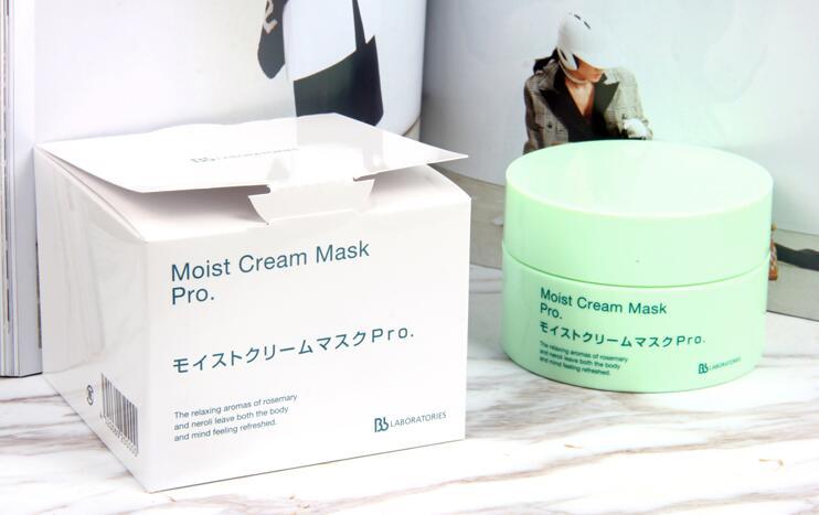 BB Laboratories Moist Cream Mask Pro 175g все цены