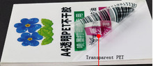 A4   White Self Adhesive vinyl  Easy Peeling Printable Sticker Paper For Inkjet Printer Epson TM – C3520 and Memjet platform