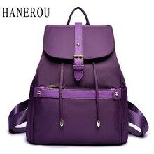 Водонепроницаемый нейлон женские рюкзаки Женский Повседневная сумка Пояс школьные сумки для подростков известный бренд школы рюкзак
