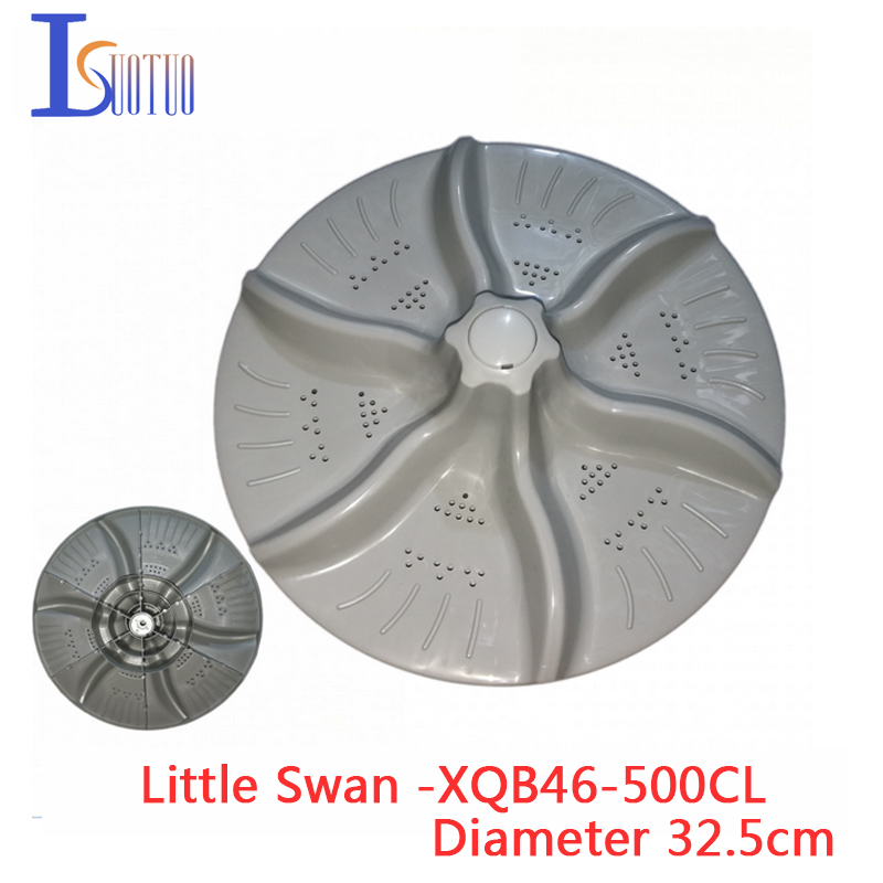 Little Swan Washing machine XQB46-500CL water cube water wave wheel chassis 32.5CM tcl lg sakura electrolux washing machine pulsator water leaf rotary chassis 32 5 gear fittings