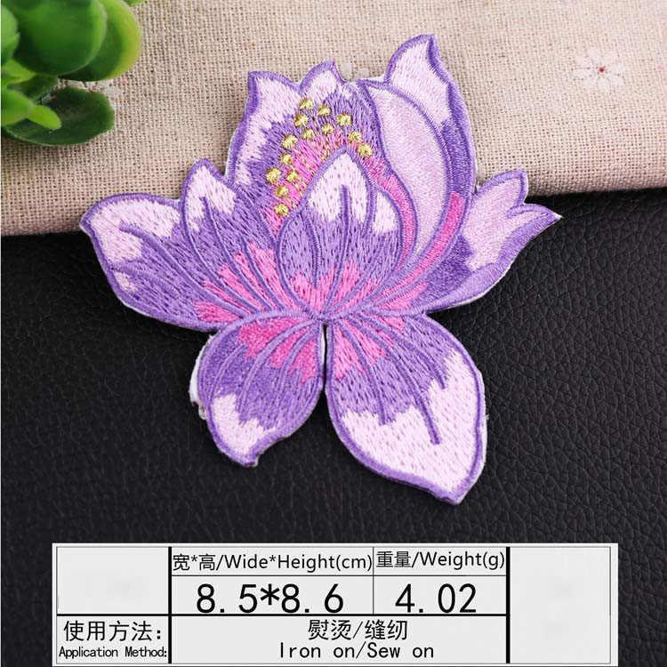 Rose Lily ดอกไม้เย็บปักถักร้อย Patch การถ่ายเทความร้อนเหล็กบนเย็บบนแพทช์สำหรับ DIY เสื้อยืดเสื้อผ้าสติกเกอร์ตกแต่ง Applique 47281