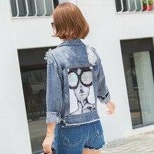 2016 Sequin patch Streetwear Oversized Women Spring Autumn Cotton Denim Hole Jacket Coat beauty woman Long Sleeve jeans Coats