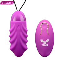 Waterproof Wireless remote control vibrating eggs Female Vaginal Tight Exercise smart love Ball of jump eggs Sex toys for woman