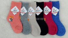 Solid Color baby boys girls wool socks winter keep warm 1 6 years old chidren socks