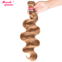 March Queen Brazilian Body Wave Human Hair Weave 1 Bundle #27 Honey Blonde Color Hair Double Weft 10 24 Free Shipping