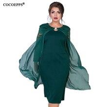 COCOEPPS Lace Dress Women Plus Size Autumn 2 pieces Large Size Female dress cloak Wrap Bodycon Slim Dress Women Big Size Dresses