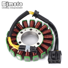 BJMOTO 31120-MEL-013 Motorcycle Magneto Engine Ignition Stator Generator Coil For Honda CBR1000RR CBR1000 2004-2007 CBR 1000 RR цена в Москве и Питере
