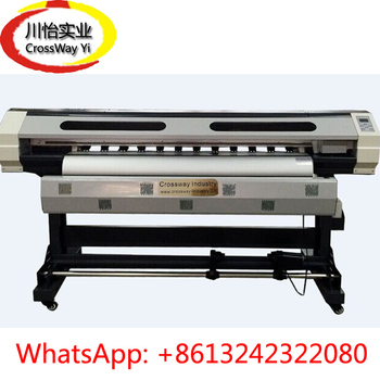 Eco solvent outdoor printer with Photoprint Rip Manager nice Printing