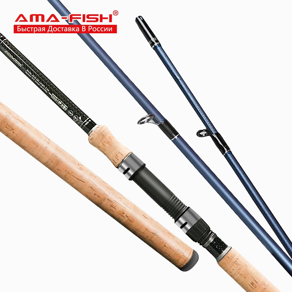 AMA-Fish Brand Symphony IM7 Feeder Spinning Rod 3.3m Lure Rod 3+3 Sections Carbon M Action Fishing Tool 90g Spinning Fishing Rod конверт cherry mom cherry mom mp002xc000ur