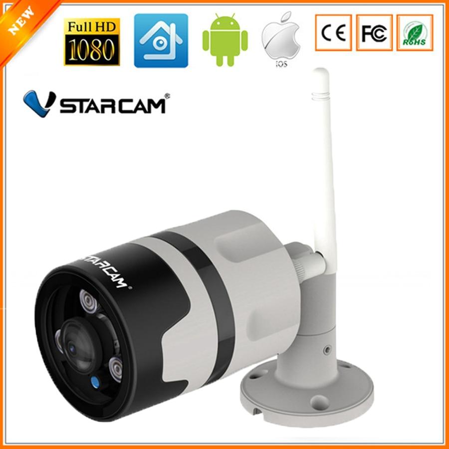 VStarcam wifi 1080P outdoor 180 panoramic Security camera high performance low power SoC chip IP66 Waterproof