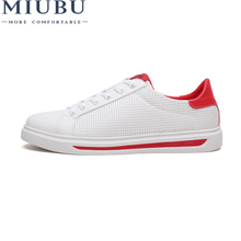 MIUBU Mens 2019 Spring And Summer Breathable White shoes, Casual Shoes Fashion Trend Mesh mens