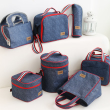 Denim Lunch Bag Kid Bento Box Insulated Pack Picnic Drink Food Thermal Ice Cooler Leisure Accessories Supplies Product